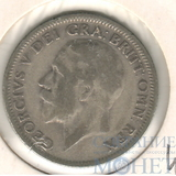 1 шиллинг, серебро, 1929 г., Великобритания (Георг V)