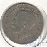 1 шиллинг, серебро, 1923 г., Великобритания (Георг V)