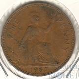 1 пенни, 1967 г., Великобритания