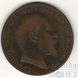 1 пенни, 1902 г., Великобритания (Эдуард VII)