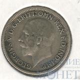 6 пенс, серебро, 1929 г., Великобритания (Георг V)