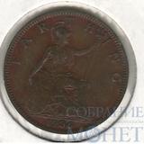 1 фартинг, 1936 г., Великобритания (Георг V)