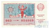 """Билет денежно-вещевой лотереи, 29 декабря 1987 года, """"НОВОГОДНИЙ ВЫПУСК"""""""