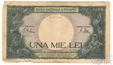 1000 лей, 1943 г., Румыния