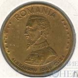50 лей, 1991 г., Румыния
