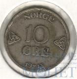 10 ере, 1915 г., Норвегия