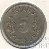 5 крон, 1977 г., Исландия