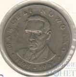 20 злотых, 1976 г., Польша