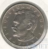 10 злотых, 1975 г., Польша