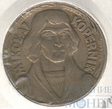 10 злотых, 1969 г., Польша