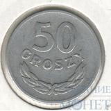 50 грош, 1949 г., Польша