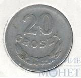 20 грош, 1949 г., Польша