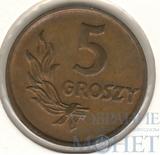 5 грош, 1949 г., Польша