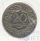 20 грош, 1923 г., Польша
