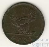 1 пенни, 1941 г., Ирландия
