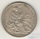 1 соль, серебро, 1934 г., Перу