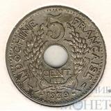 5 центов, 1939 г., Французский Индокитай