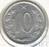 10 геллеров, 1963 г., Чехословакия