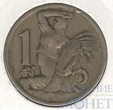1 крона, 1938 г., Чехословакия