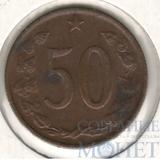 50 геллеров 1969 г., Чехословакия