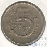5 крон, 1970 г., Чехословакия