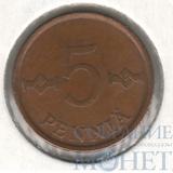 5 пенни, 1963 г., Финляндия