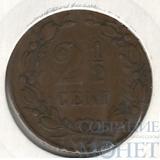 2 1/2 цента, 1881 г., Нидерланды