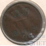 1 цент, 1837 г., Нидерланды