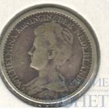 25 центов, серебро, 1918 г., Нидерланды