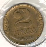 """2 динара, 1938 г., Югославия """"Корона большая"""""""