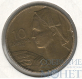 10 динар, 1955 г., Югославия