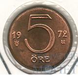 5 ере, 1972 г., Швеция