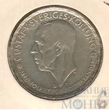 1 крона, серебро, 1945 г., Швеция
