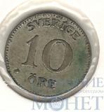 10 ере, серебро, 1919 г., Швеция