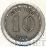 10 ере, серебро, 1904 г., Швеция