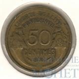 50 сентимо, 1936 г., Франция