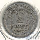 2 франка, 1947 г., Франция