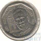 2 франка, 1995 г., Франция