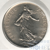 5 франков, 1971 г., Франция