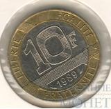 10 франков, 1989 г., Франция