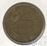 20 франков, 1951 г., Франция