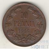 Монета для Финляндии: 10 пенни, 1916 г., UNC