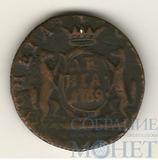 Сибирская монета, деньга, 1769 г.