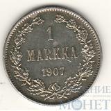 Монета для Финляндии: 1 марка, серебро, 1907 г.