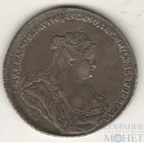 1 рубль, серебро, 1738 г.