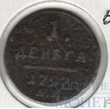 деньга, 1797 г., АМ, Биткин - R