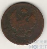 2 копейки, 1810 г., ИМ МК
