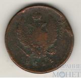 """2 копейки, 1811 г., ЕМ НМ,""""Гурт шнур"""", R"""