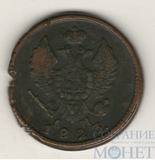 2 копейки, 1823 г., ИМ МК