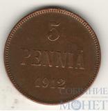Монета для Финляндии: 5 пенни, 1912 г.
